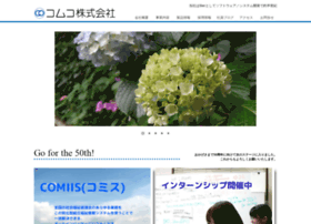 comco.co.jp