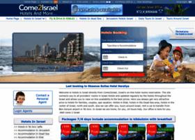 come2israel.com