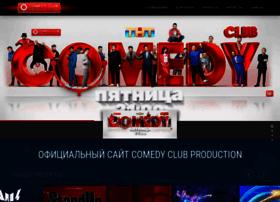 comedyclub.ru