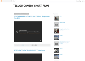 comedytelugushortfilms.blogspot.in