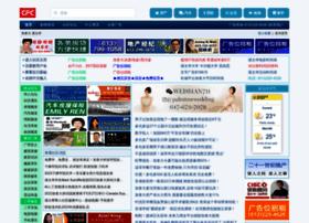 comefromchina.com