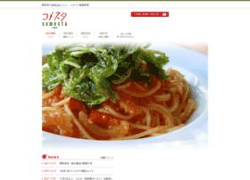 comestadome.jp