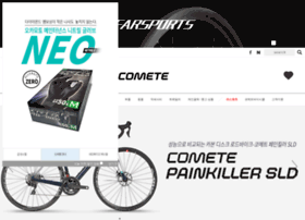 cometbicycle.com