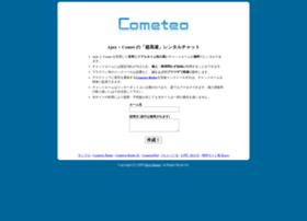 cometeo.com