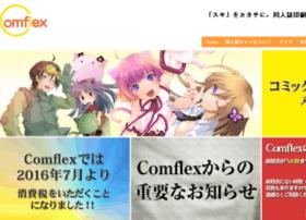comflex.jp