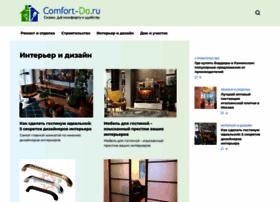 comfort-da.ru