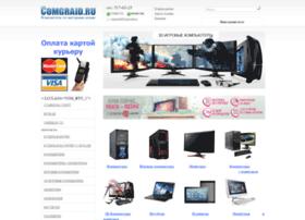 comgraid.ru