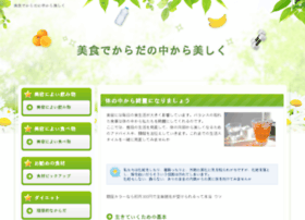 comic-terminal.jp