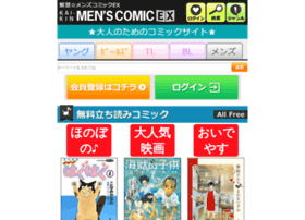 comic.btdstudio.co.jp