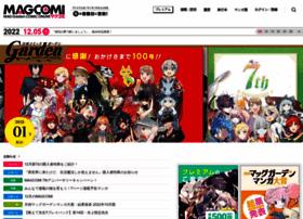 comic.mag-garden.co.jp