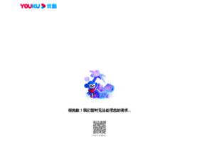 comic.youku.com