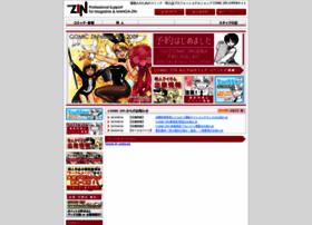 comiczin.jp