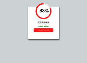 comidasdelivery.com