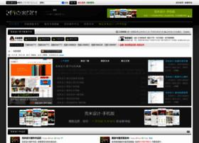 comiis.com