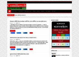 comillaweb.com