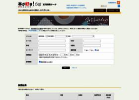 comingbook.honzuki.jp