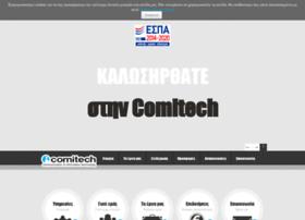 comitech.gr