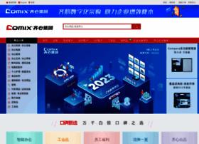 comix.com.cn