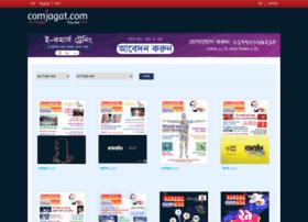 comjagat.com