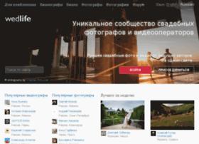 comkingsize.wedlife.ru