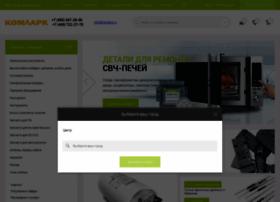 comlark.ru