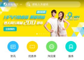 comm.uhuibao.com