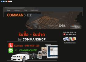 commanshop.com