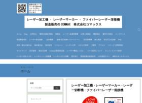commax.co.jp