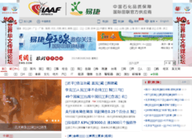 comment.chinanews.com