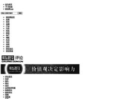 comments.caijing.com.cn