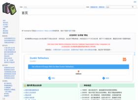 commerce.18dao.com
