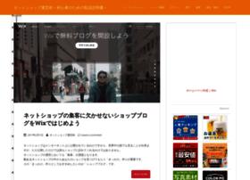 commerce.kobe-beauty.co.jp