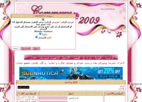 commerce2009.4ulike.com