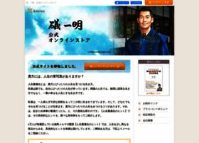 commercejungle.com