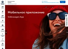 commercial.germanika.ru