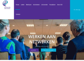 commercieleclubemmen.nl