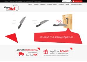 commeunchef.gr