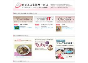 common.netricoh.com