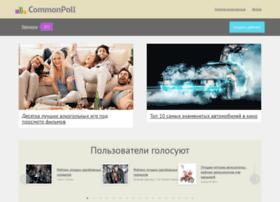 commonpoll.com