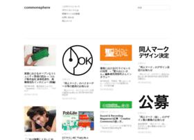 commonsphere.jp