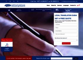 communicationdubai.com