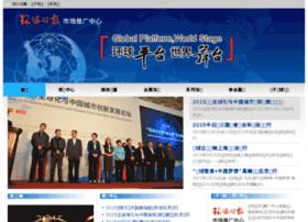 community.globaltimes.cn
