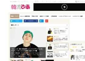 community.pia.jp