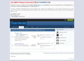 community.thaiware.com