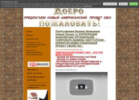 communitybankingorganizations.jimdo.com