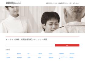 communitymedicine.jp