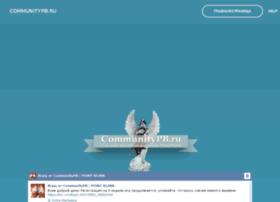 communitypb.ru