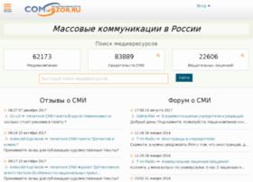 comobzor.ru