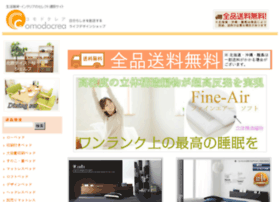 comodocrea.jp