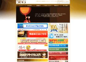 comokin.com